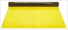 アキレスイエローセイデンFのイメージ
